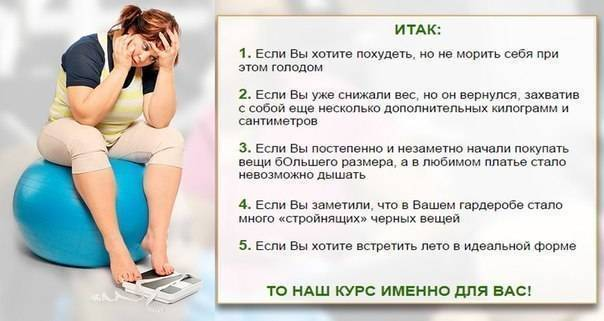 Почему после родов женщина набирает вес