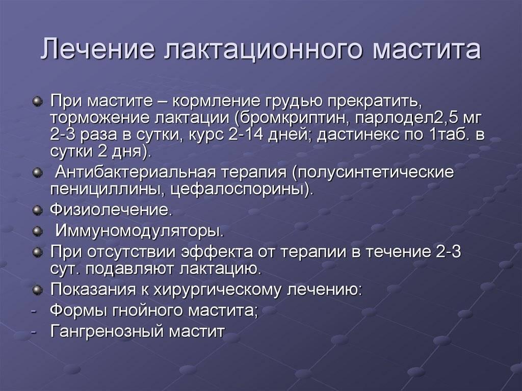 Лактостаз (застой молока): симптомы, лечение — online-diagnos.ru