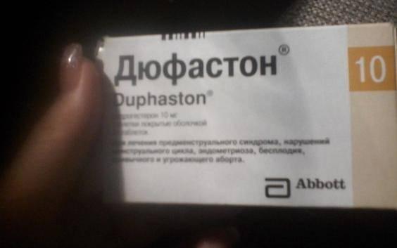 Дюфастон или утрожестан: что лучше? лечение бесплодия