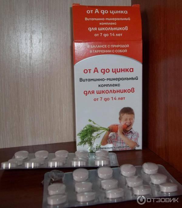 Витамины для школьников 7 12 лет - всё о витаминах