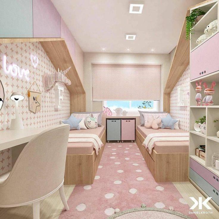 Детские комнаты для двух девочек: 78 фото дизайна
