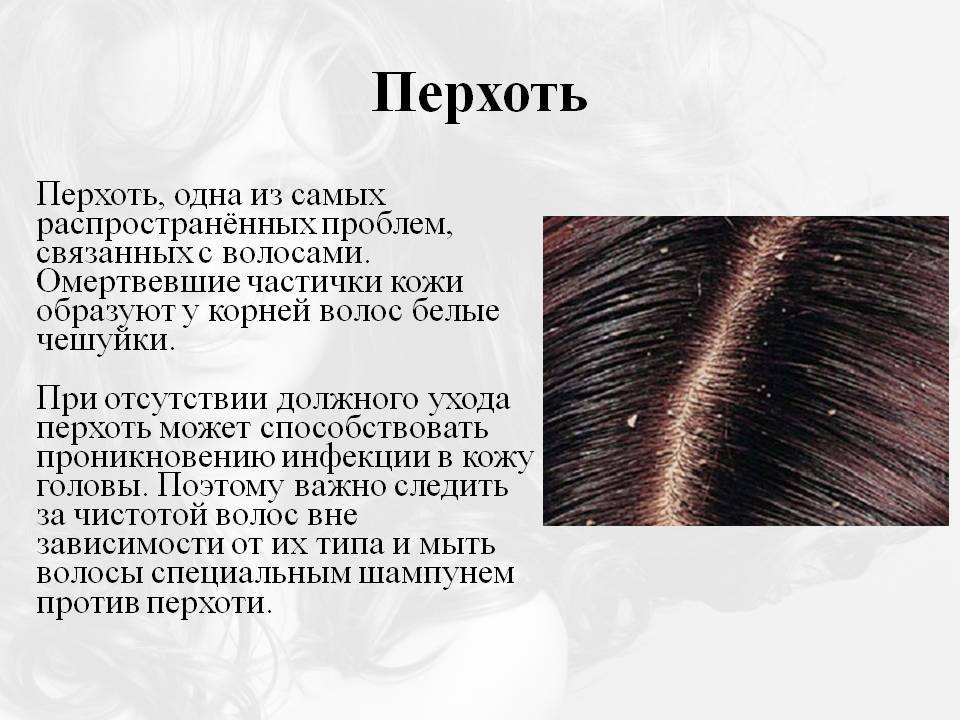 Выпадение волос при беременности: причины, лечение, профилактика