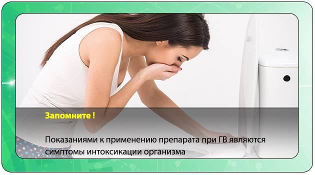 Лактация полезная информация в салонах подружки