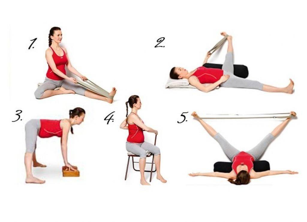 Йога для беременных (3 триместр): видео упражнений в домашних условиях