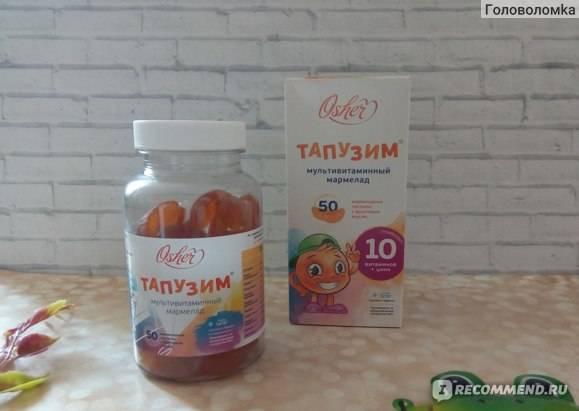 Лучшие детские витамины для укрепления иммунитета на 2021 год.