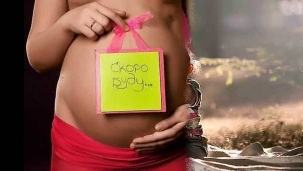 10 неприятных фактов о беременности, про которые не принято говорить — беременность