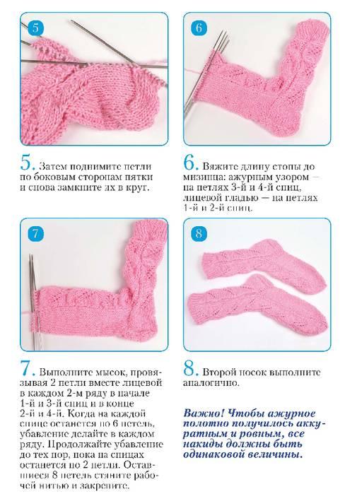 Как связать носочки для новорожденных: узоры и схемы для девочки, тапочки для мальчика
