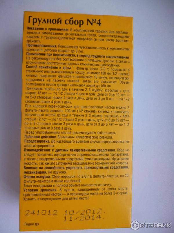 Душицы трава 50 г  (фирма здоровье) - купить в аптеке по цене 74 руб., инструкция по применению, описание