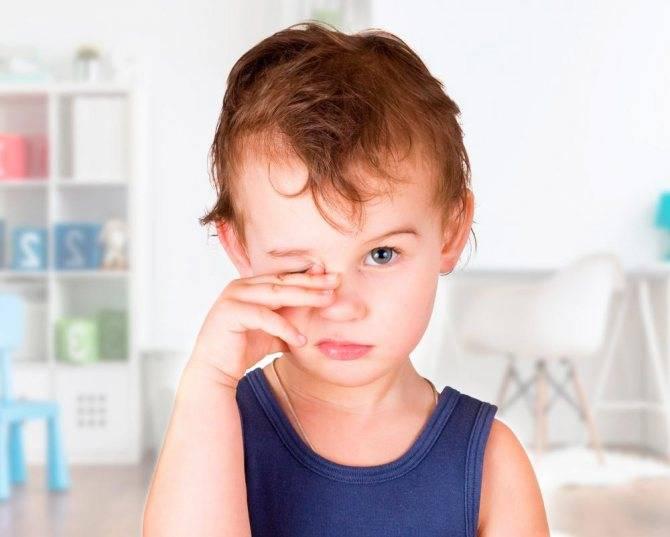 Нервные тики у детей — 8 (499) 110-13-71