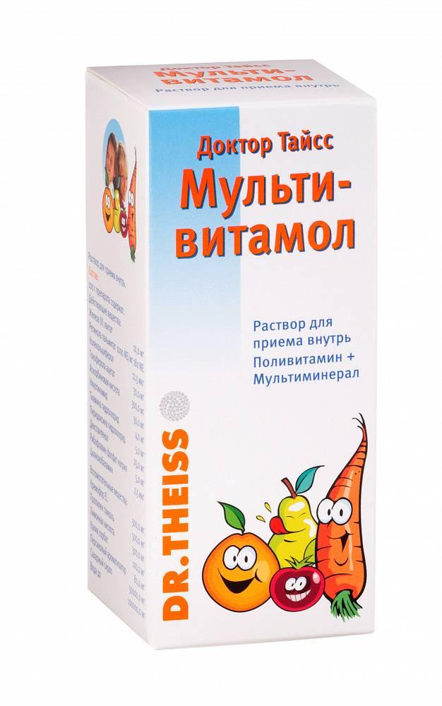 Витамины для детей от 2 лет для повышения иммунитета: список эффективных препаратов, отзывы, рейтинг