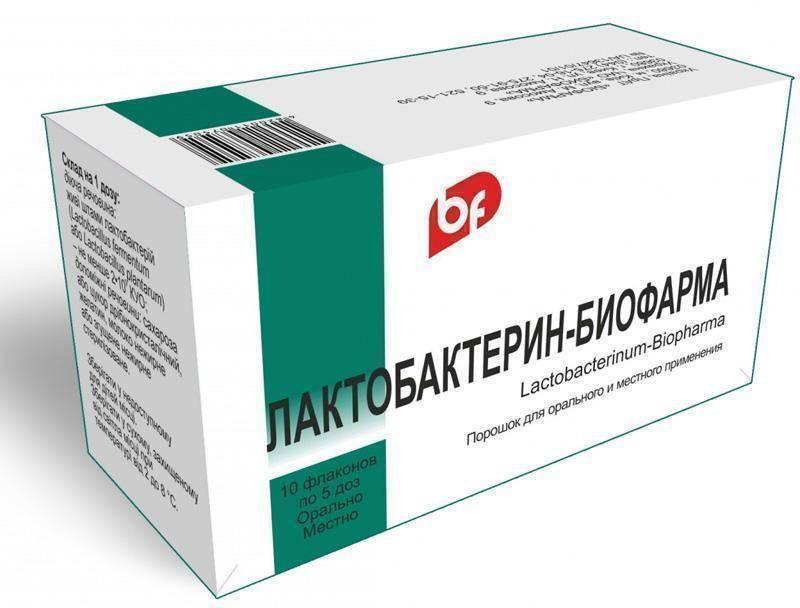 Лактобактерин лиофилизат для приготовления суспензии для приема внутрь и местного применения 5 доз флаконы 10 шт.