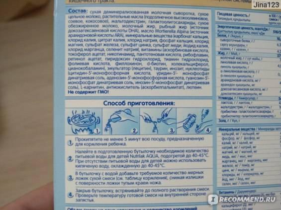 Детская смесь нутрилак (nutrilak) для новорожденных: отзывы, состав, ассортимент (премиум 1,2,3, кисломолочный, гипоаллергенный, пептиди сцт, бифи)