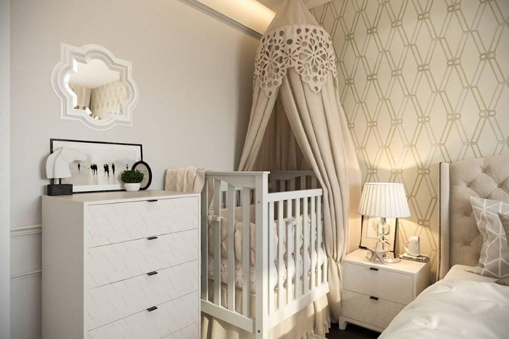 Спальня с детской кроваткой: фото в интерьере, примеры расположения в комнате
