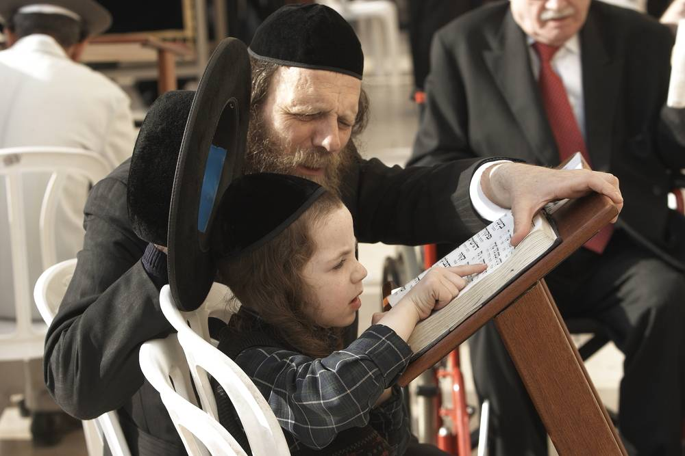 Какие качества прививают еврейским детям, чтобы те выросли богатыми