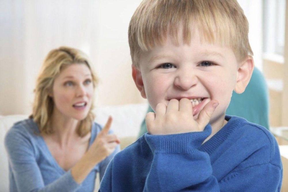 Почему дети грызут ногти ?