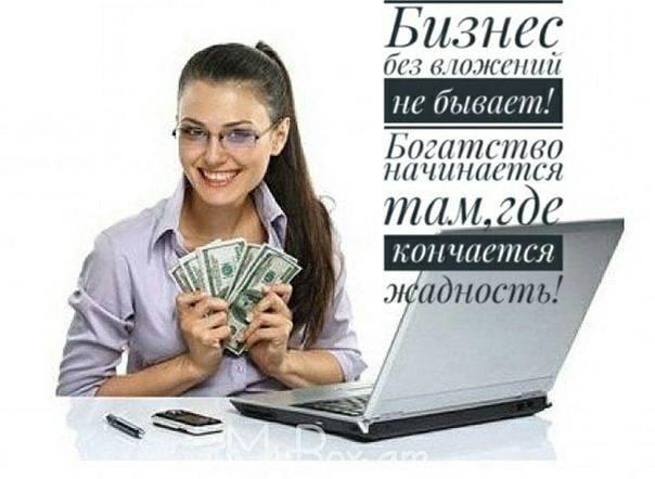 Как можно заработать деньги подростку 12, 13, 14 лет в интернет: 10 реальных способов