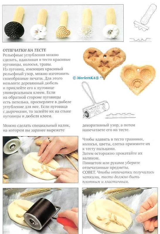 Соленое тесто для лепки (49 фото): рецепт для детей, как сделать в домашних условиях