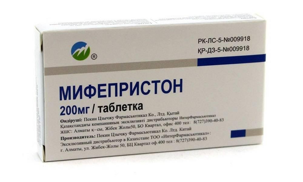 Эффективность применения мифепристона с целью преиндукции родов