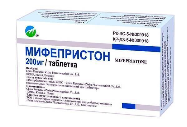 Миропристон: описание препарата, инструкция
