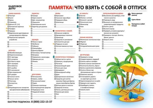 На море с годовалым ребенком: с какого возраста можно возить малыша на море, куда поехать? | konstruktor-diety.ru