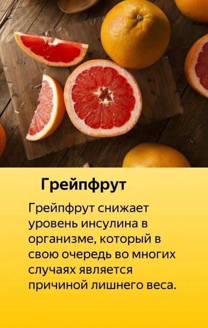 О полезных (и не очень) свойствах грейпфрутового сока для будущих мам