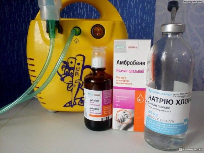 Ингаляции с мирамистином в небулайзере для детей от насморка и кашля