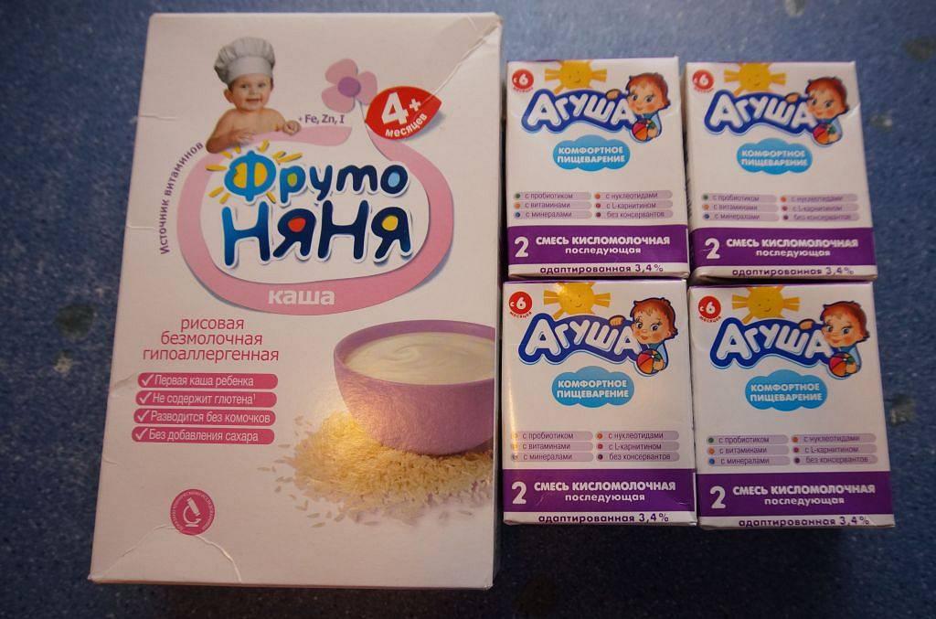 Детские кисломолочные смеси - топотушки