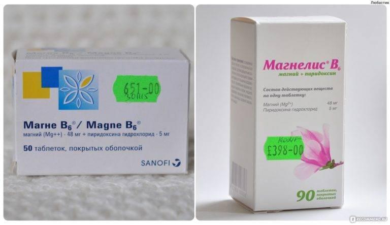 Магнерот или магне в6 — что лучше выбрать?