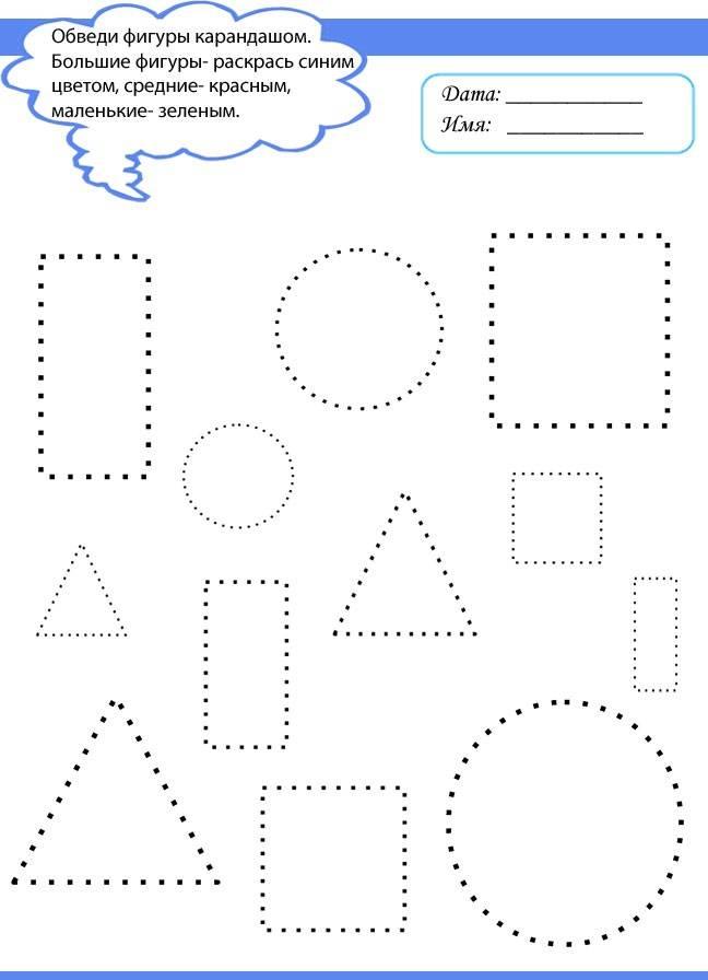 Развивающая игра для детей 1-2-3 года лото «изучаем геометрические фигуры», дидактические игры для малышей скачать