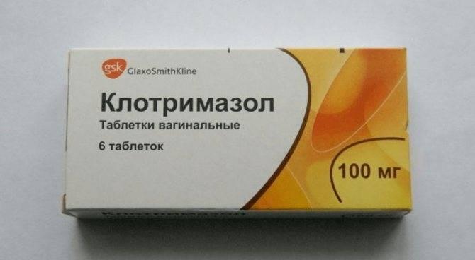 Нестероидные противовоспалительные препараты - рейтинг хороших средств 2021