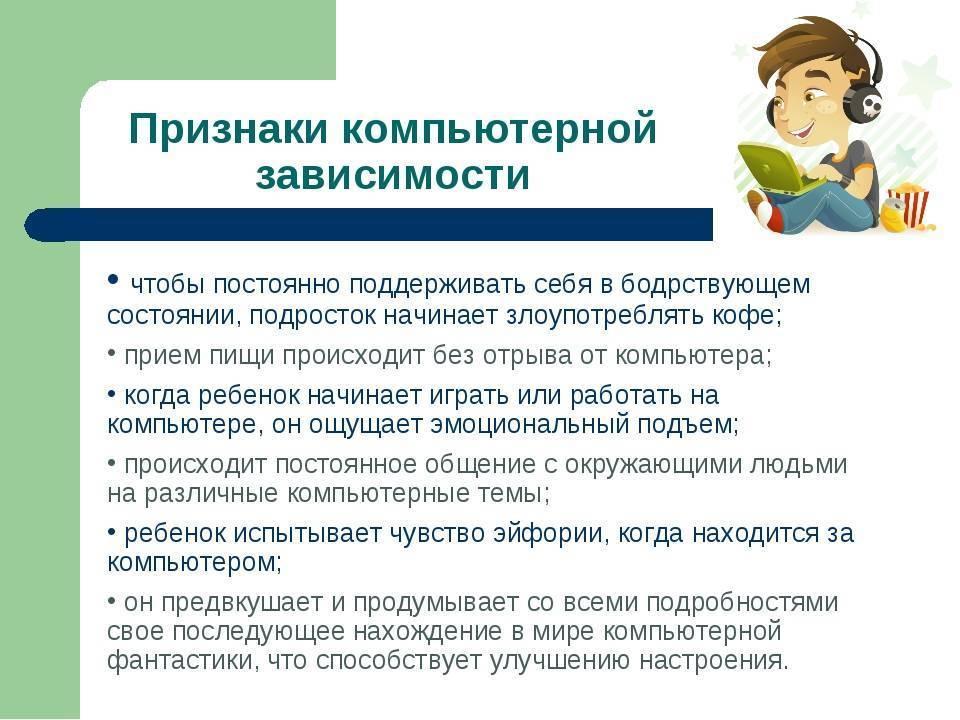 Фантазии у ребенка