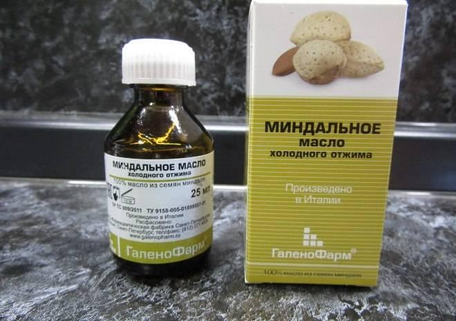 Масло от растяжек при беременности: как применять беременным эфирное масло против целлюлита? отзывы