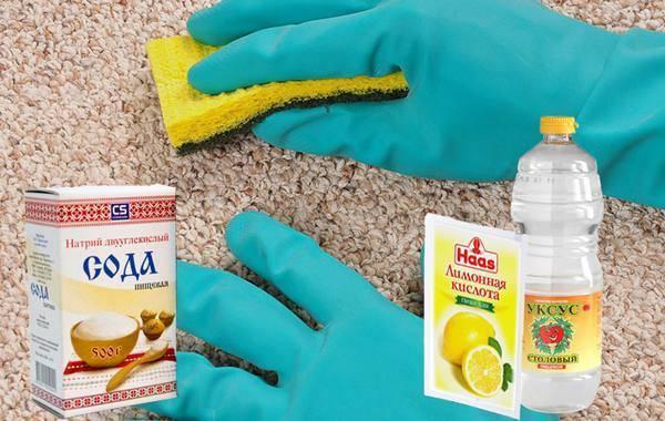 Маленькие хитрости, как очистить ковер от застарелых пятен в домашних условиях