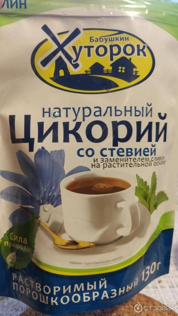 Цикорий при грудном вскармливании: можно ли вместо кофе и чем полезен?