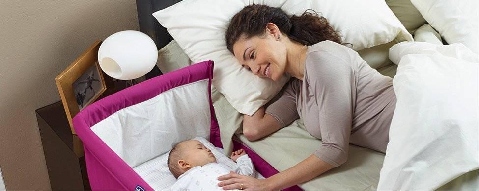 Польза и вред совместного сна