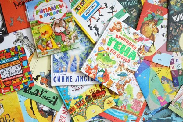 20 лучших книг для детей 3 лет