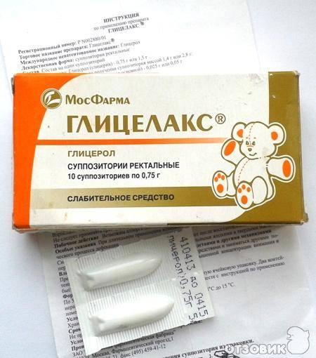 Современные слабительные препараты: альтернатива выбора