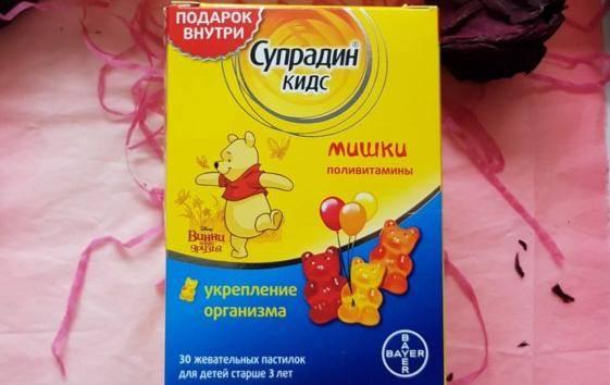 Супрадин Кидс: инструкция по применению для детей разных форм (мишки, рыбки, юниор, гель)