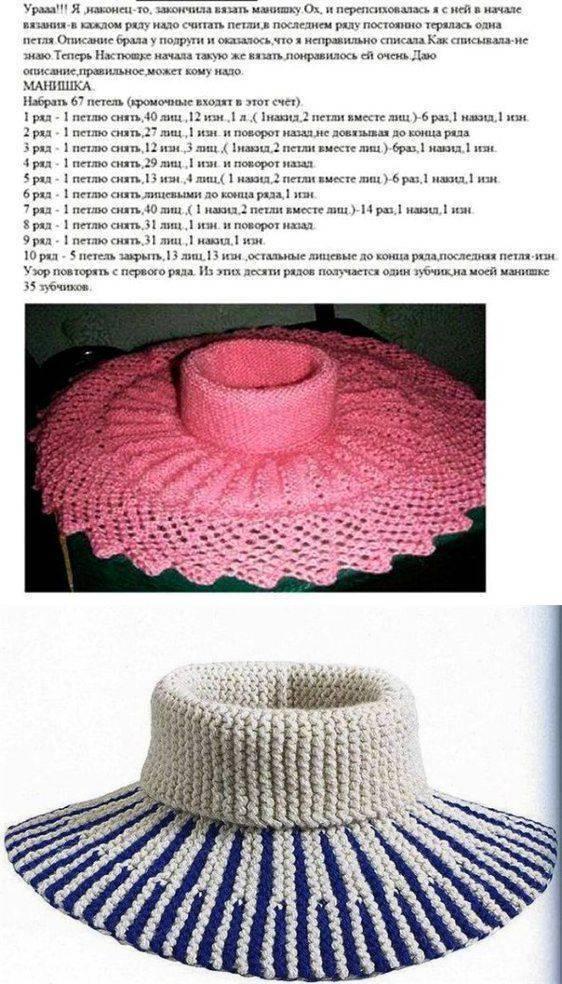 Как связать манишку спицами разными способами: выбор моделей и способа вязания (125 фото)