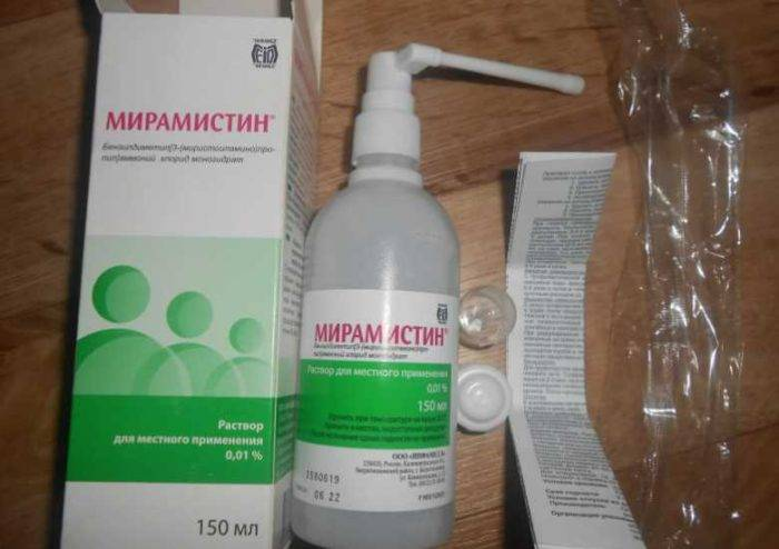 Мирамистин аналоги и цены - поиск лекарств