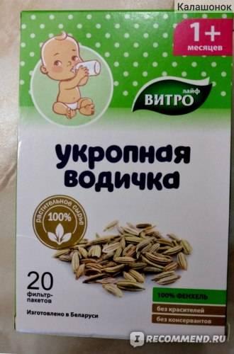 Укроп – польза для мамы и грудничка