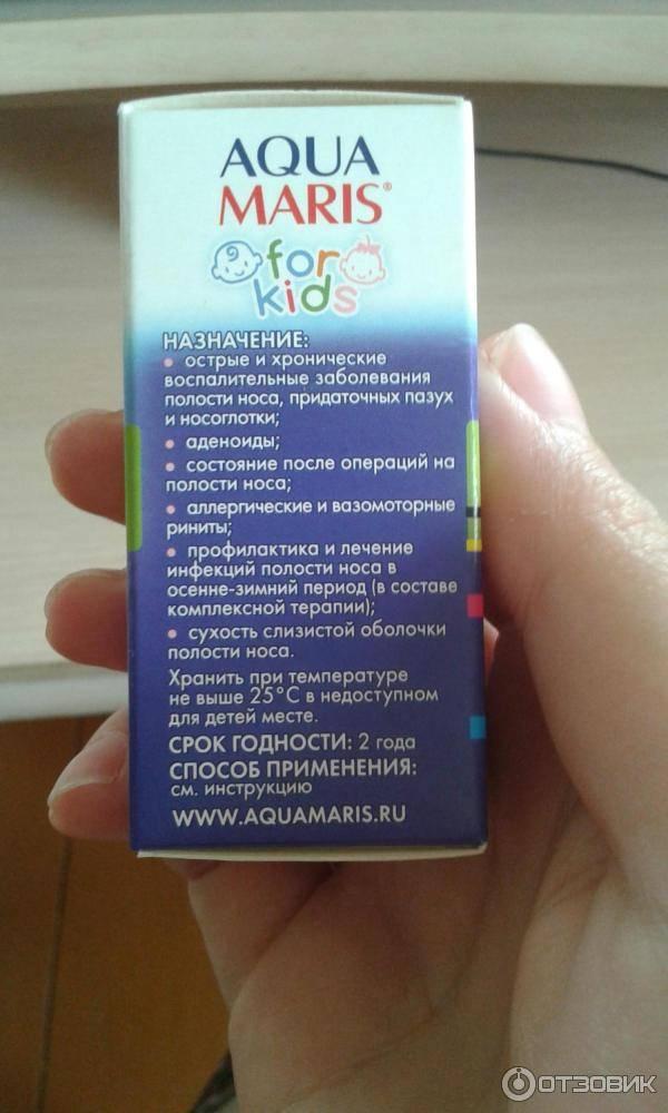 Аквамарис сенс в ярославле - инструкция по применению, описание, отзывы пациентов и врачей, аналоги
