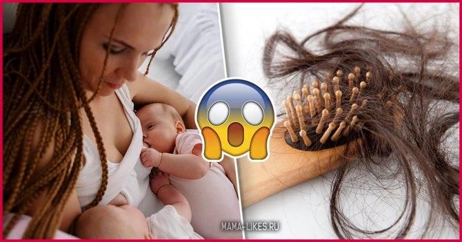 Можно ли красить волосы при грудном вскармливании: возможный вред и рекомендации