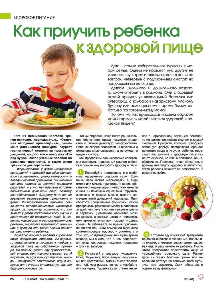 Ребенку 11 месяцев: развитие, питание, вес и рост, уход за малышом