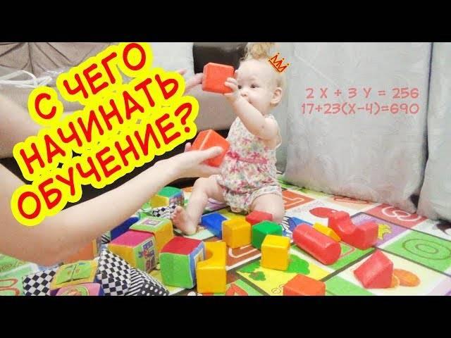 Особенности развития ребенка в возрасте 11 месяцев
