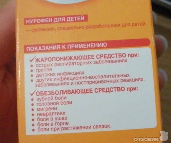 Микролакс раствор для ректального введения для детей от 0 до 3 лет 5 мл микроклизмы 4 шт.   (famar [фамар]) - купить в аптеке по цене 385 руб., инструкция по применению, описание, аналоги