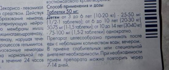 Фуразолидон в омске - инструкция по применению, описание, отзывы пациентов и врачей, аналоги