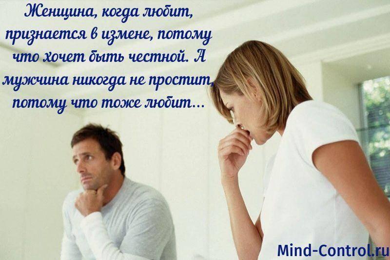 Измена – плохо это или хорошо: психология отношений, причины измен, советы психологов - psychbook.ru