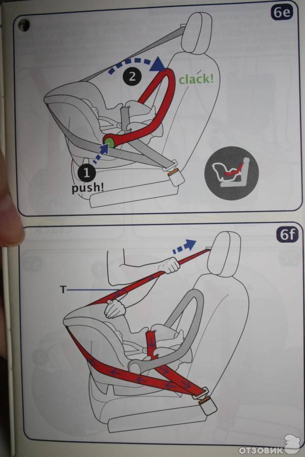 Как и где правильно установить детское кресло в автомобиле