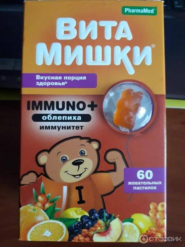 Витамины для повышения иммунитета ребенка: топ-6 лучших комплексов по отзывам